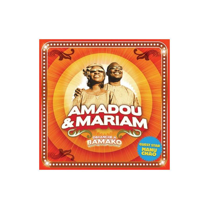 Senegal Fast Food Amadou Et Mariam